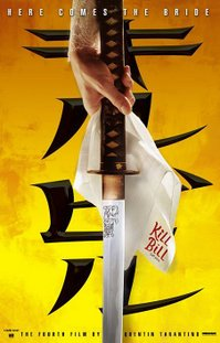 Kill Bill: Vol. 1 Theatrical Poster