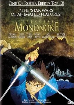 Princess Mononoke Region 1 DVD case cover.